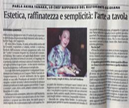 Oxidiana - La Sicilia 2003