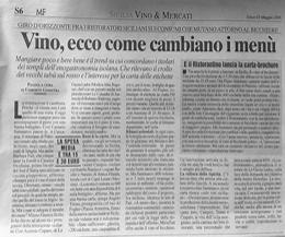 Oxidiana - Milano Finanza 2006